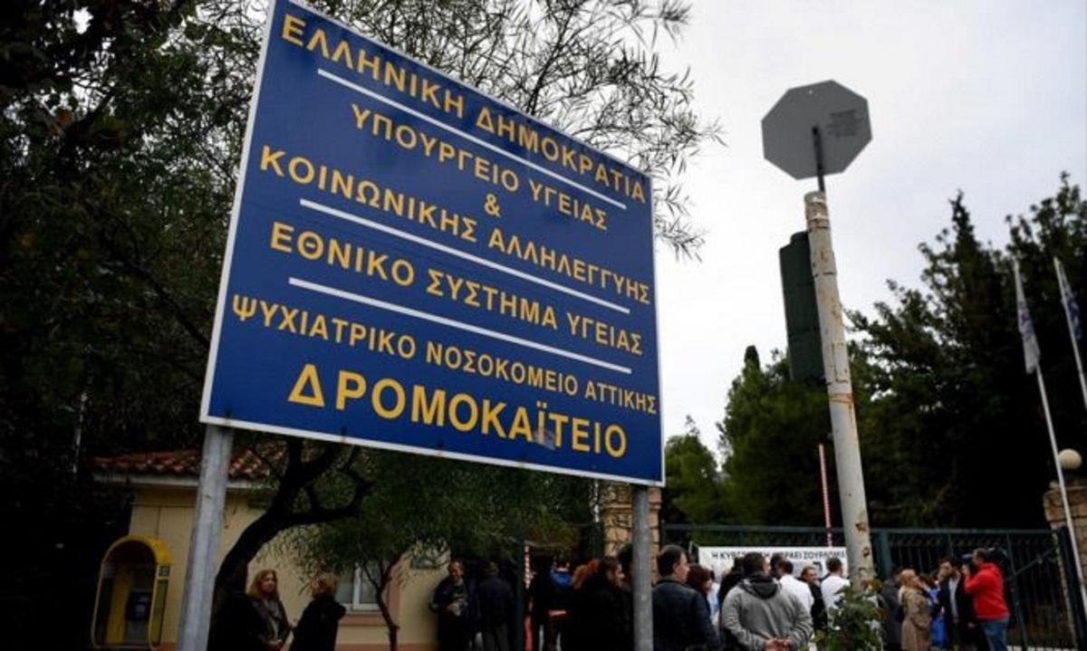 ΠΟΕΔΗΝ: Ζητά παρέμβαση εισαγγελέα για τη διασπορά κορονοϊού στο Δρομοκαΐτειο