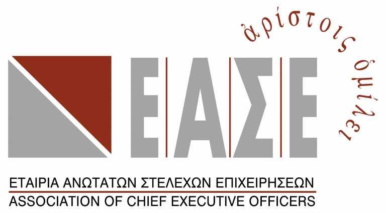 Εταιρεία Ανώτατων Στελεχών Επιχειρήσεων: Ο Βασίλης Ραμπάτ ξανά πρόεδρος