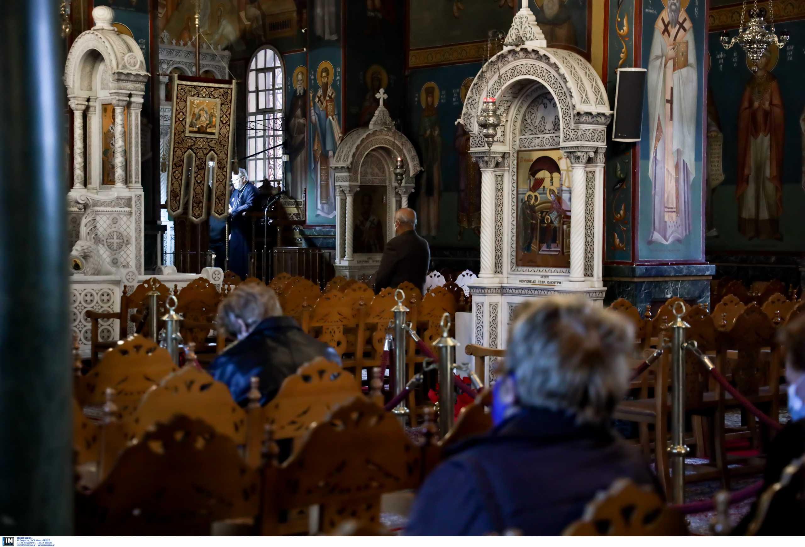 Περισσότερους πιστούς στους ναούς και Ανάσταση στα προαύλια ζήτησε η Εκκλησία για το Πάσχα
