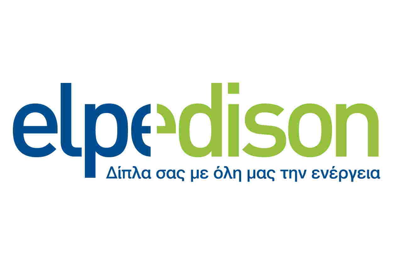 Ν.Ζαχαριάδης,Elpedison: «Επιτακτική ανάγκη να παραμείνει χαμηλό το κόστος στο φυσικό αέριο»