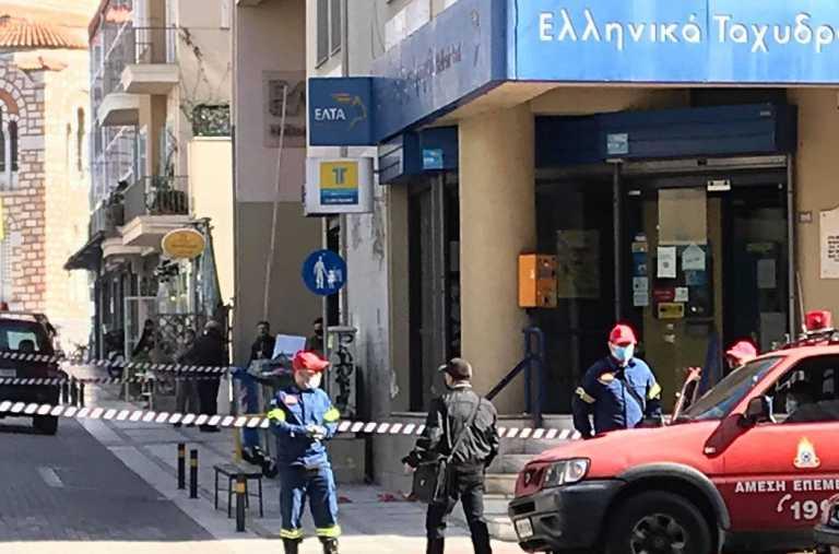 Συναγερμός στα ΕΛΤΑ Βόλου για ύποπτα δέματα (video)