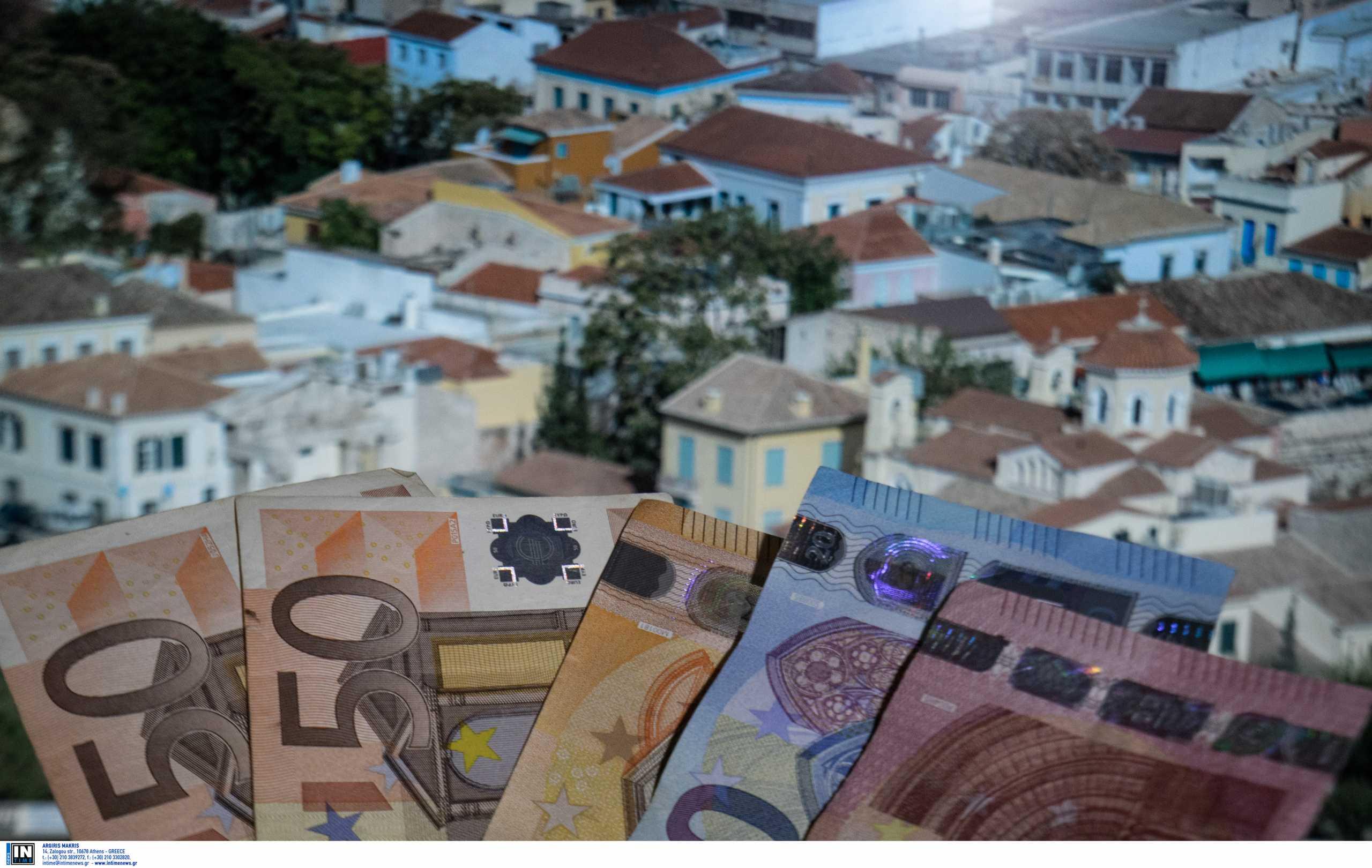 Μειωμένα ενοίκια: Σήμερα οι αποζημιώσεις των ιδιοκτητών για τον Ιανουάριο