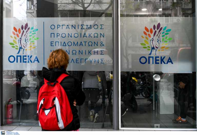 Επίδομα παιδιού: Κλείνει προσωρινά η πλατφόρμα του ΟΠΕΚΑ