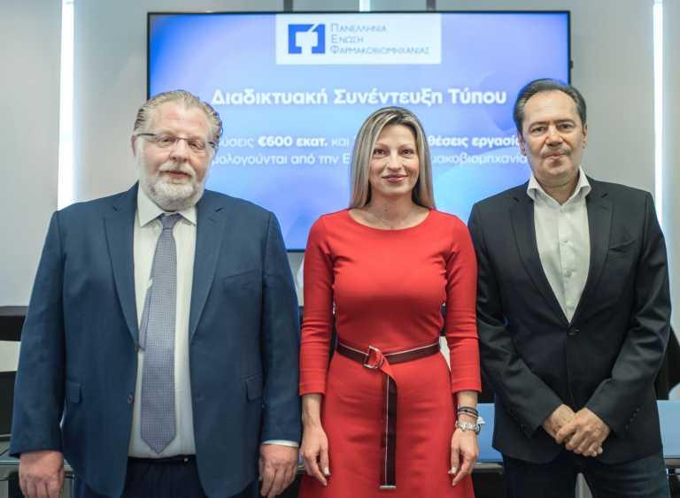 Η ελληνική φαρμακοβιομηχανία επενδύει 600 εκατ. ευρώ και δημιουργεί 2.000 νέες θέσεις εργασίας