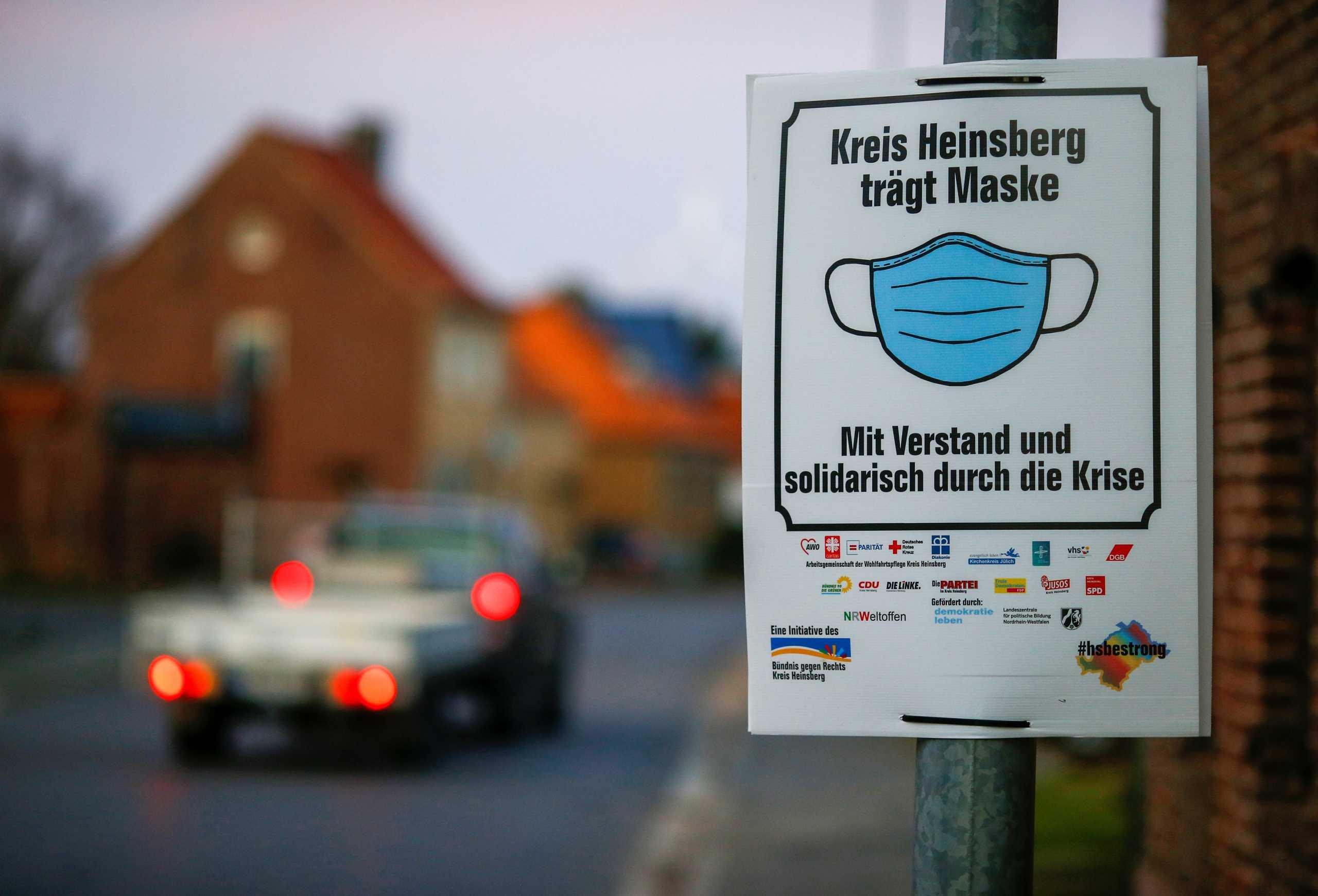 Γερμανία: 4.732 νέα κρούσματα και 60 θάνατοι