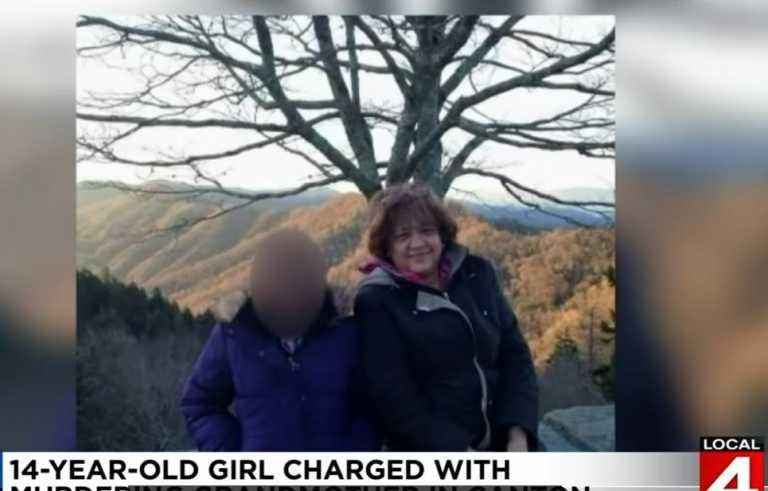 Υπόθεση – σοκ: 14χρονη μαχαίρωσε μέχρι θανάτου την γιαγιά της (vid)