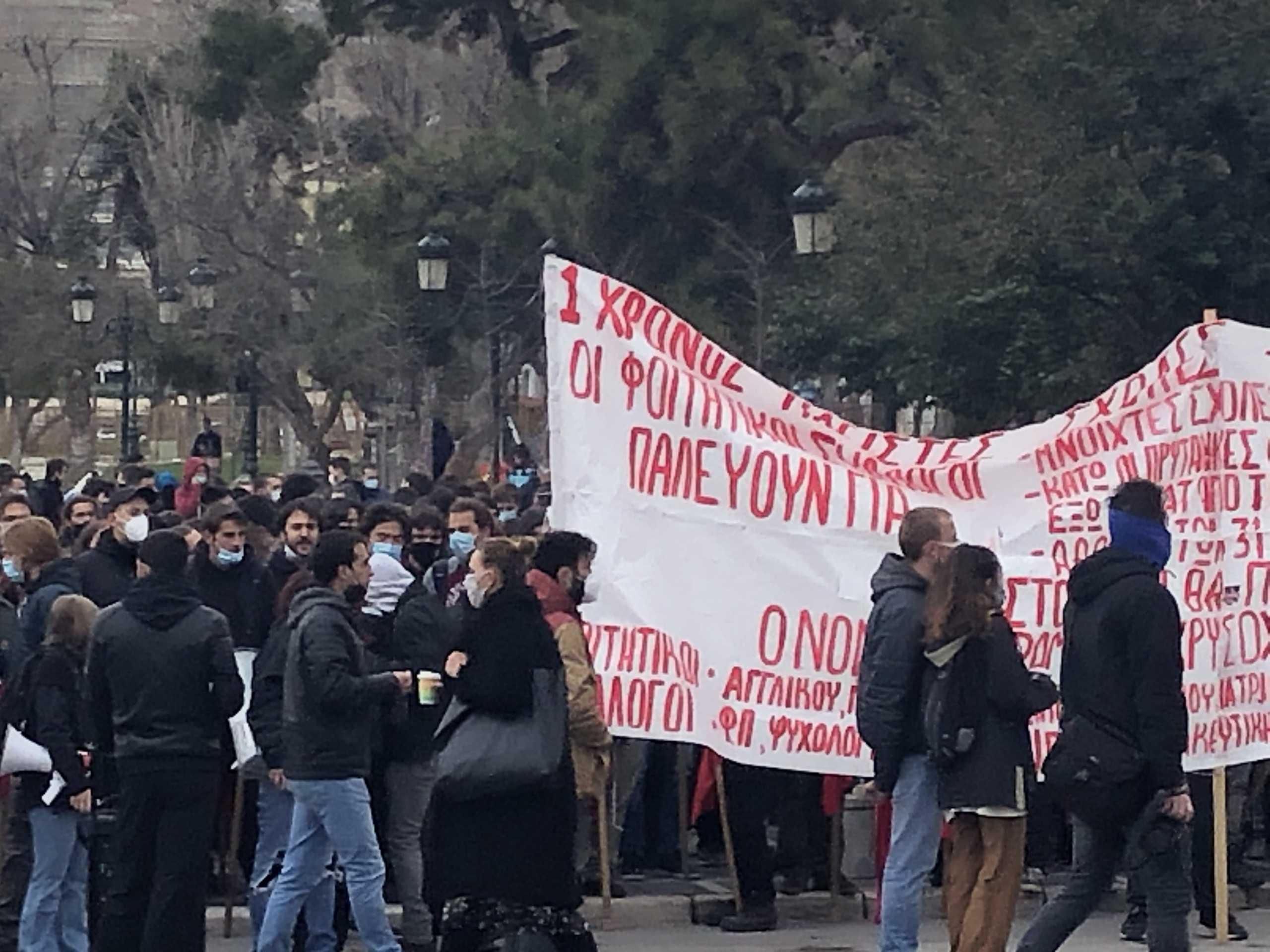Θεσσαλονίκη: Συγκέντρωση κατά της επιχείρησης εκκένωσης του ΑΠΘ – Κλειστή η Εγνατία (pics)