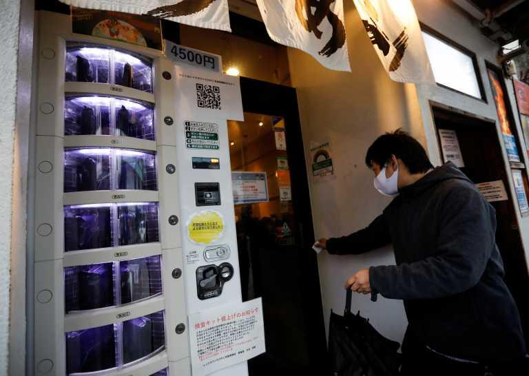 Ξεχάστε τα πατατάκια: Στην Ιαπωνία έχουν αυτόματους πωλητές για τεστ κορονοϊού