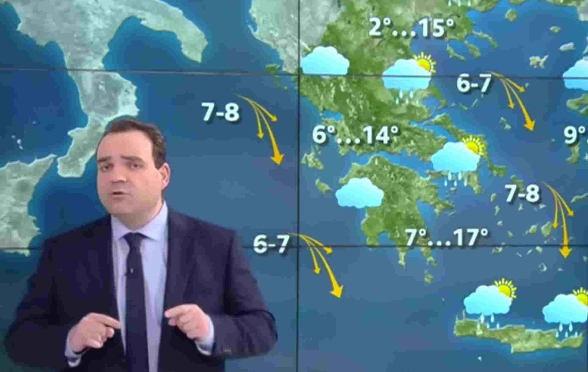 Καιρός Καθαράς Δευτέρας – Μαρουσάκης: Που θα βρέξει τις επόμενες ώρες
