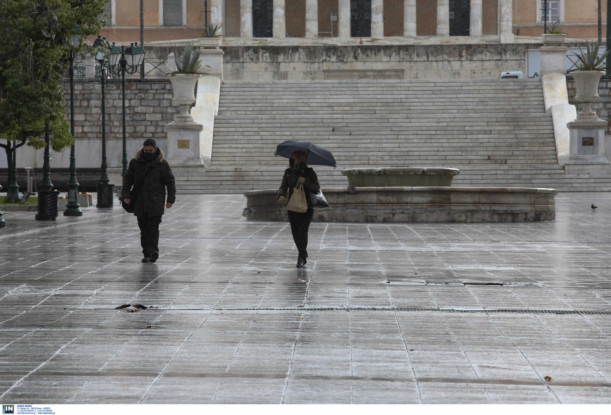 Καιρός αύριο: Βροχές και παγωνιά – Πού θα χιονίσει