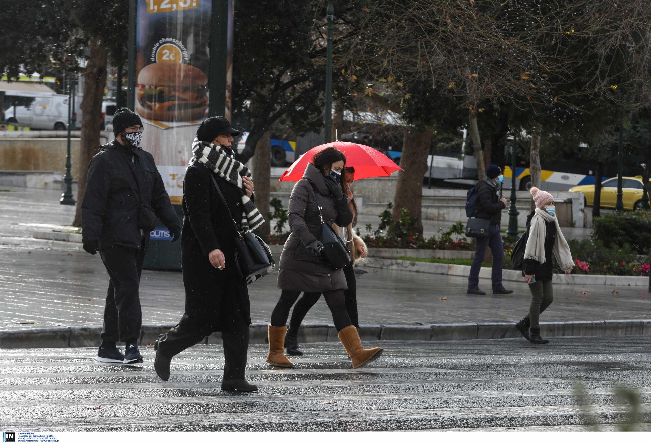 Καιρός σήμερα: Συνεχίζεται η κακοκαιρία – Πού θα πέσουν χιόνια