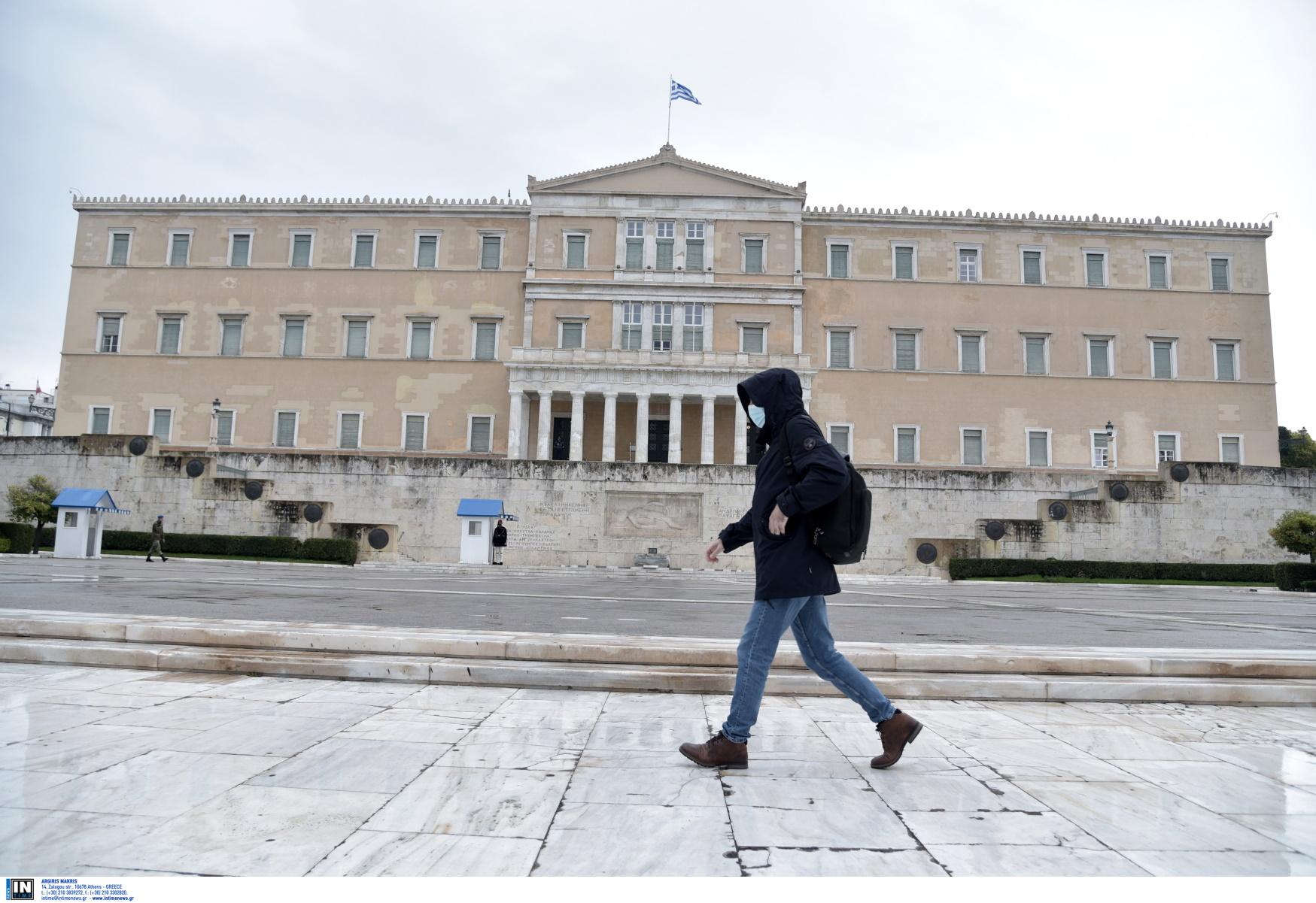 ΟΟΣΑ: Σε αυτές τις μεταρρυθμίσεις πρέπει να δώσει έμφαση η Ελλάδα