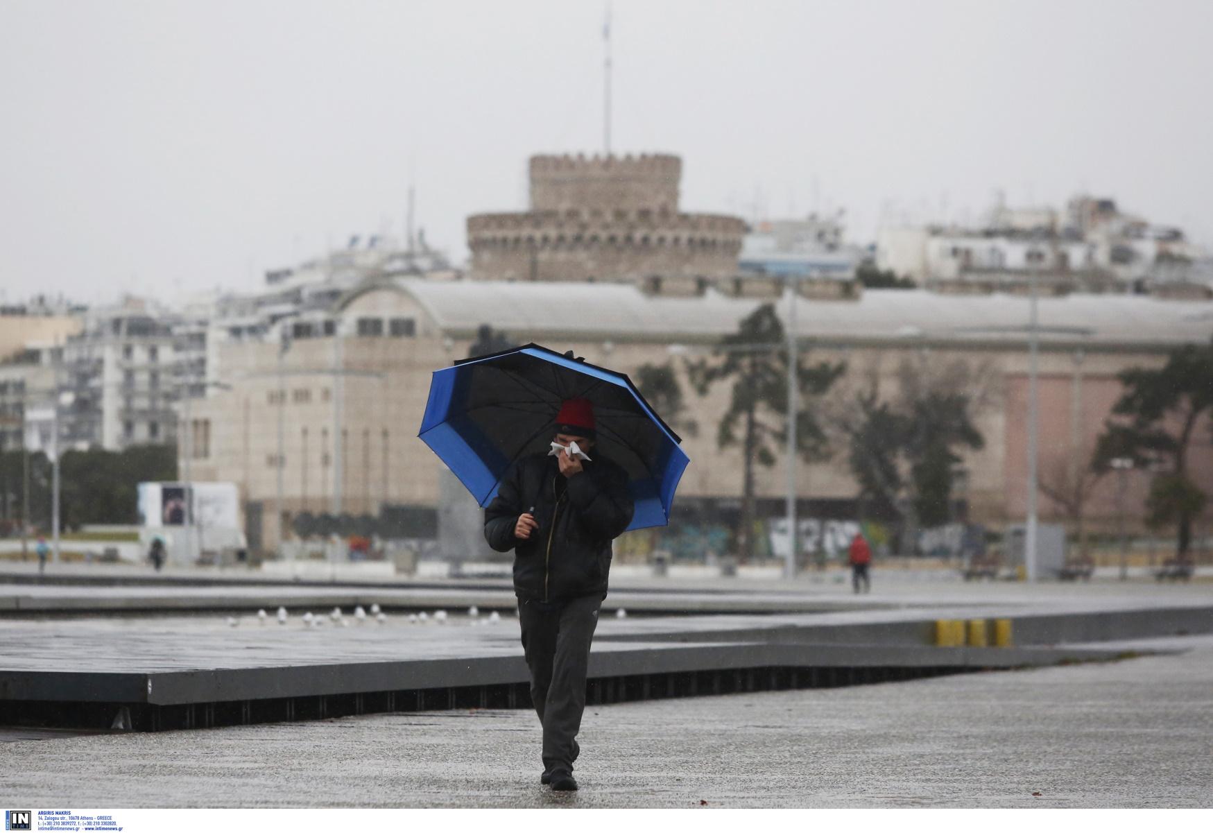 Καιρός αύριο: Έρχονται βροχές, καταιγίδες και ισχυροί άνεμοι – Πού θα χιονίσει