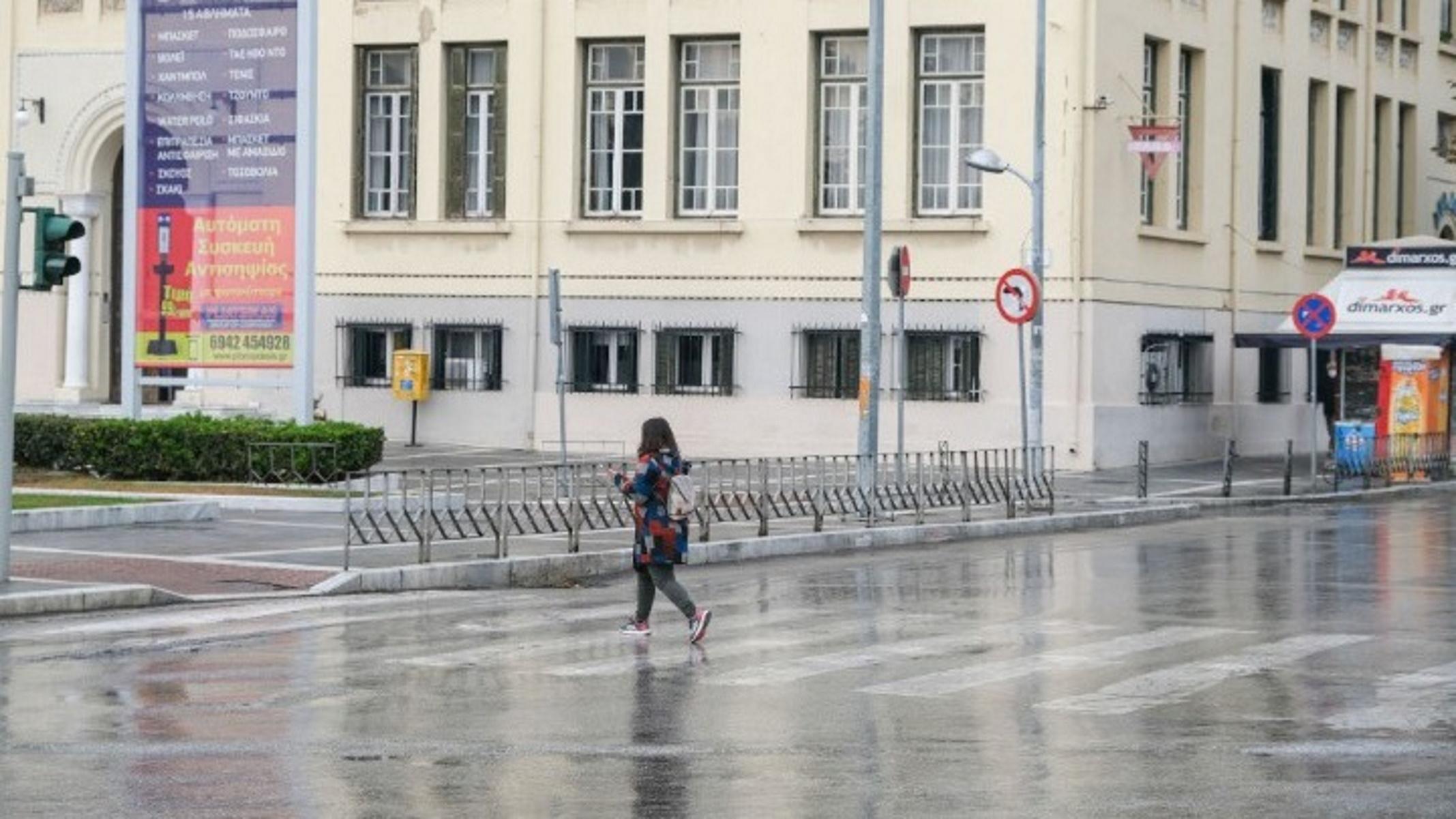 Καιρός αύριο: Πρωταπριλιά με βροχές, καταιγίδες και χιόνια