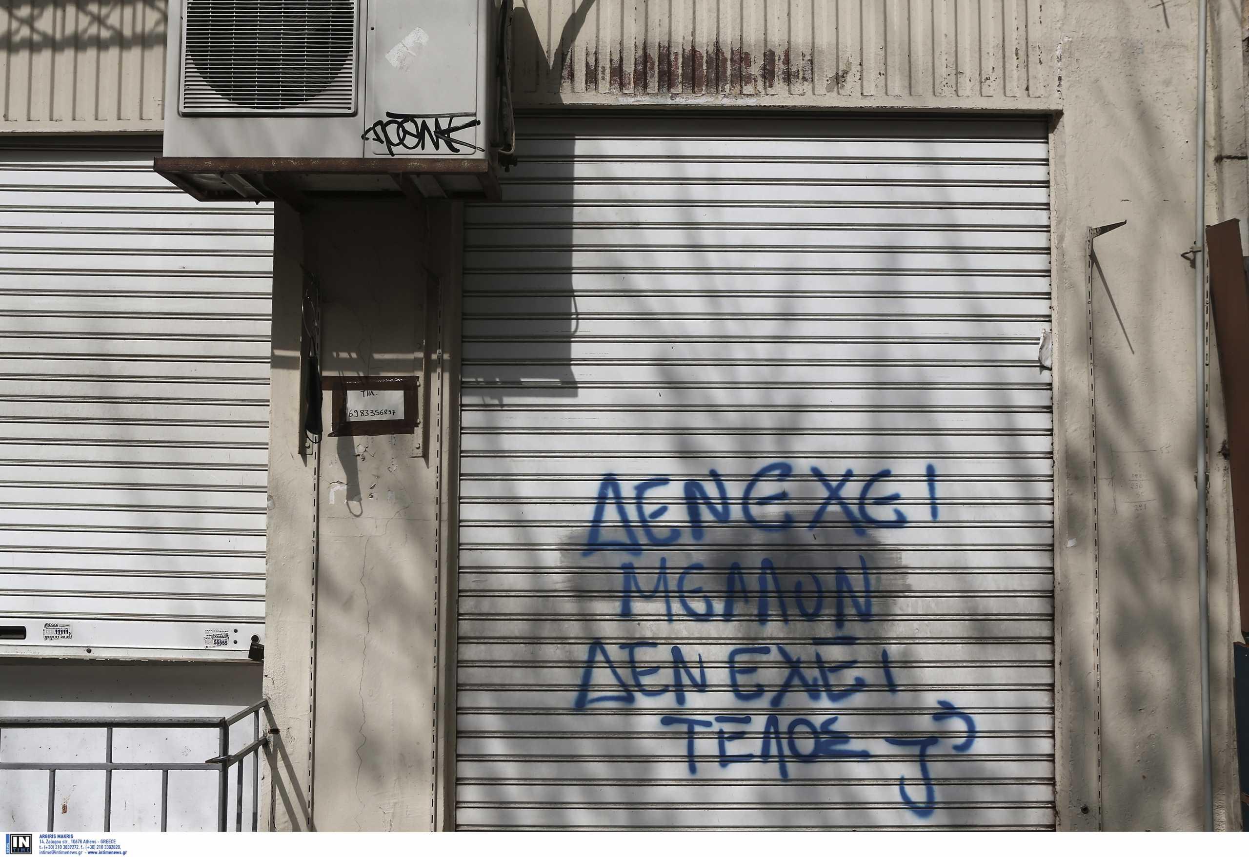 Σαρηγιάννης στο newsit.gr: «Τα κρούσματα μπορεί να παραμείνουν τόσο υψηλά μέχρι και τις 20 Μαρτίου»
