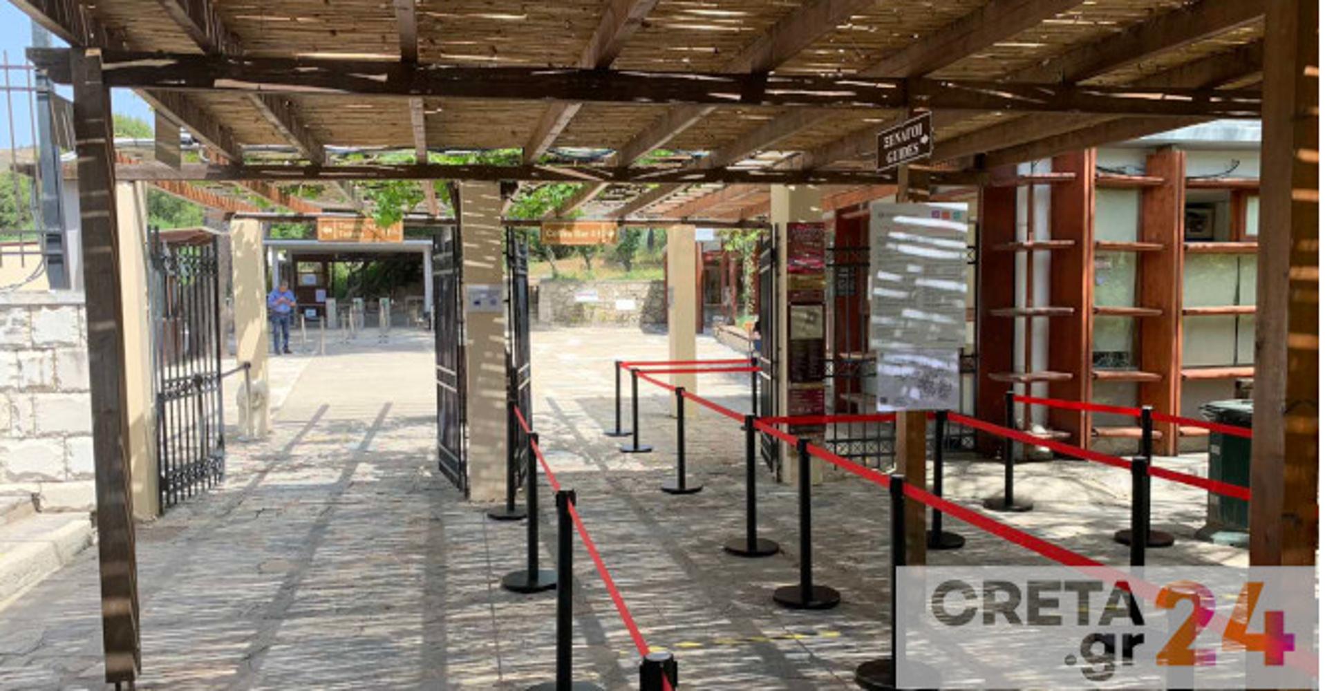Ηράκλειο: Κλειστή λόγω κρουσμάτων κορονοϊού η Κνωσός