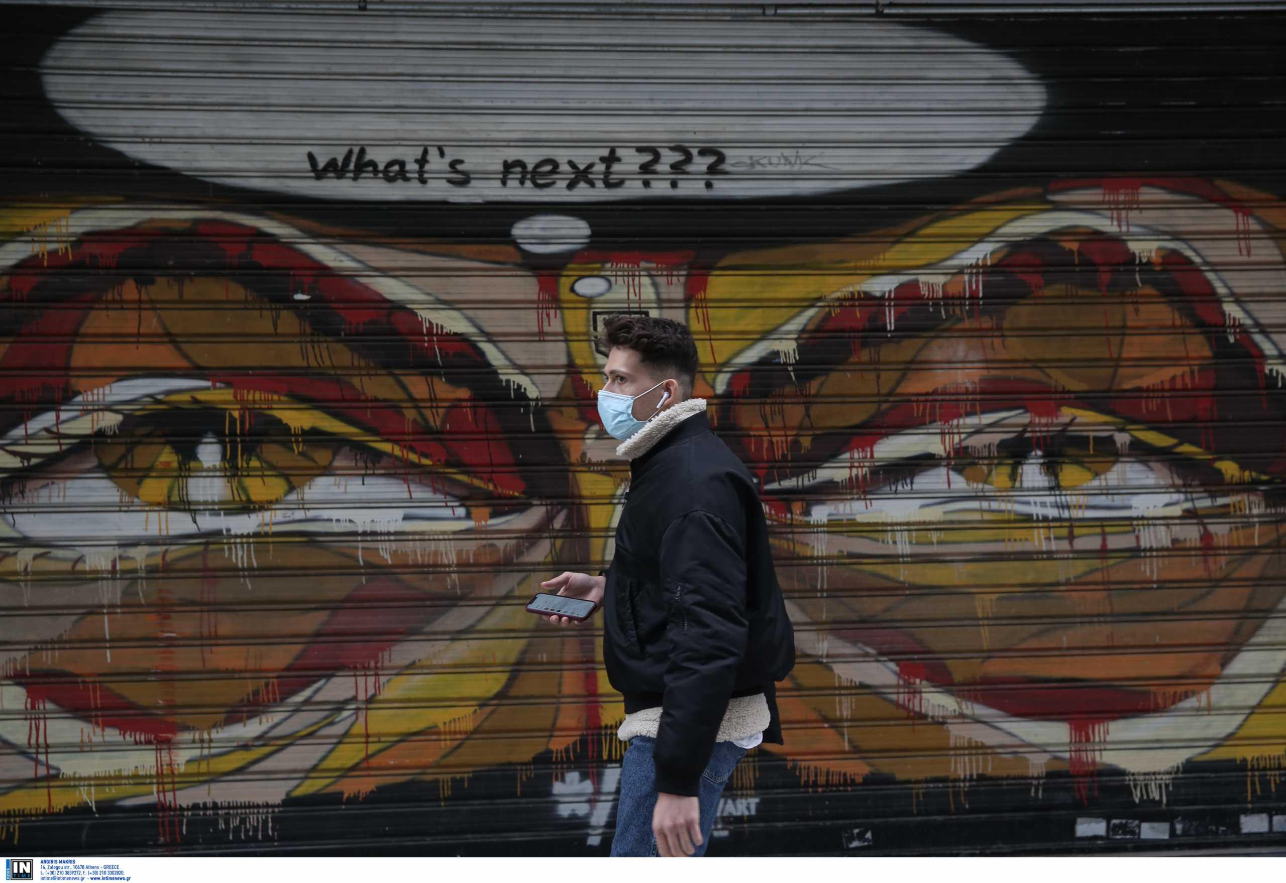 Κορονοϊός: Εφιαλτικές οι προβλέψεις για τις εισαγωγές στα νοσοκομεία – Ψηλά πάλι ο δείκτης θετικότητας