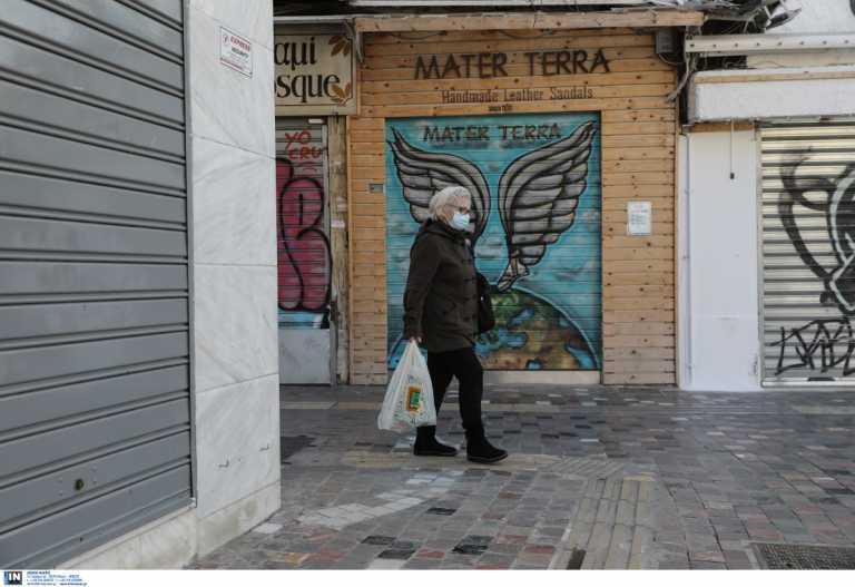 Κορονοϊός: Στην Αττική τα 556 κρούσματα, 108 στη Θεσσαλονίκη – Ο χάρτης της διασποράς