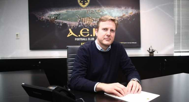 ΑΕΚ: Νέος διευθύνων σύμβουλος ο Γιώργος Κοσμάς