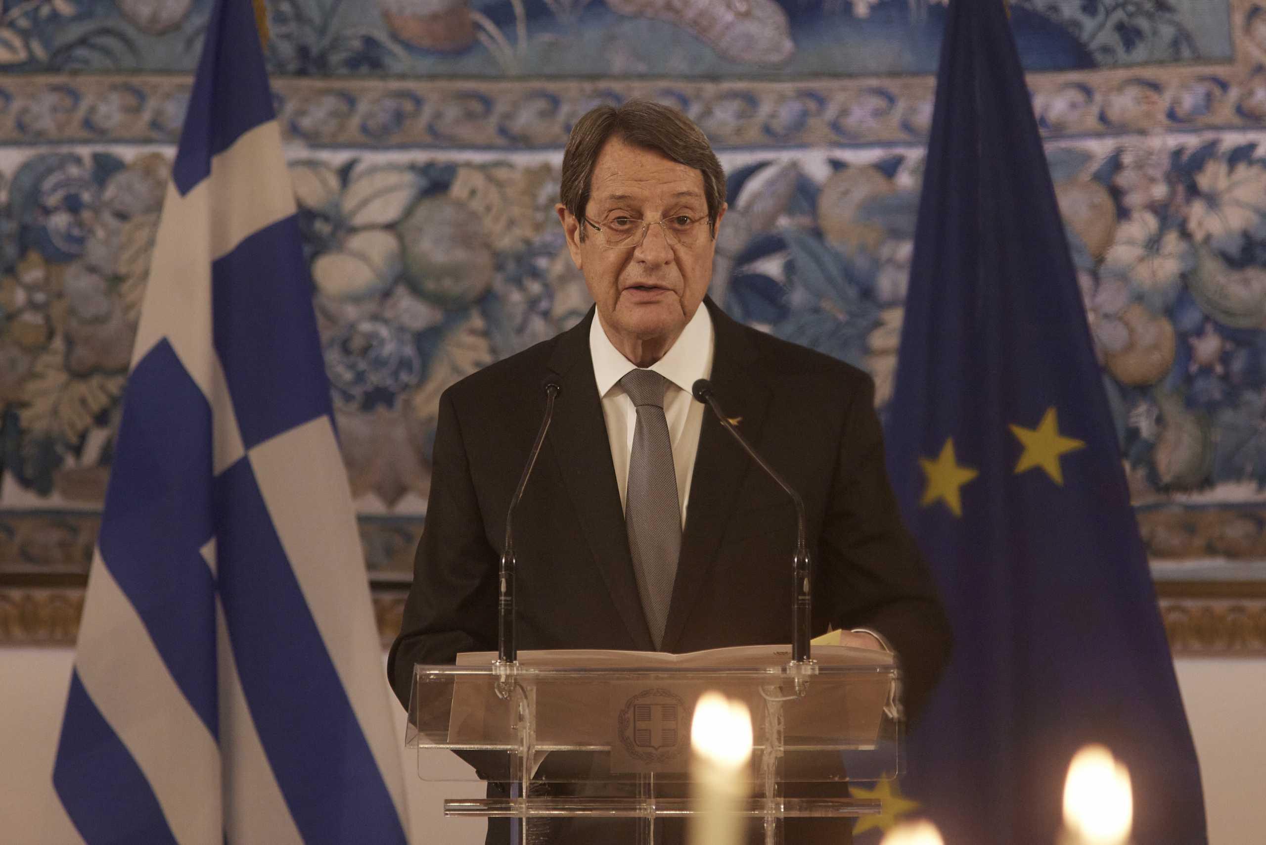 Αναστασιάδης: Αγωνιζόμαστε για μια ελεύθερη Κύπρο απαλλαγμένη από ξένα στρατεύματα