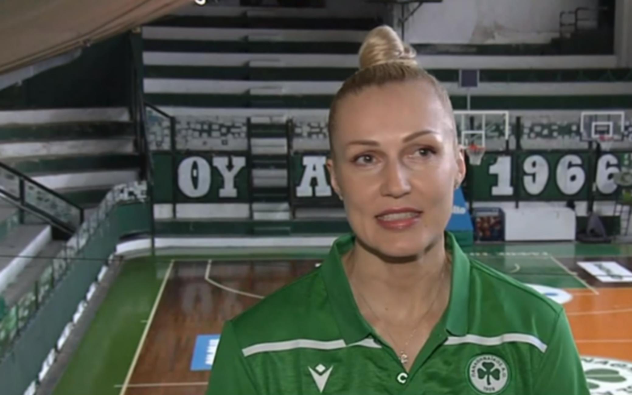 Παίκτρια του Παναθηναϊκού συγκλονίζει με την περιγραφή από τη φυλάκισή της (video)