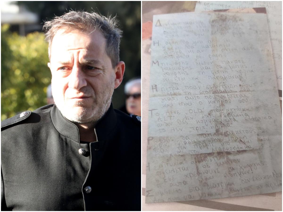 Δημήτρης Λιγνάδης: Οι επιστολές πάθους που βρέθηκαν στο υπόγειο του σπιτιού του