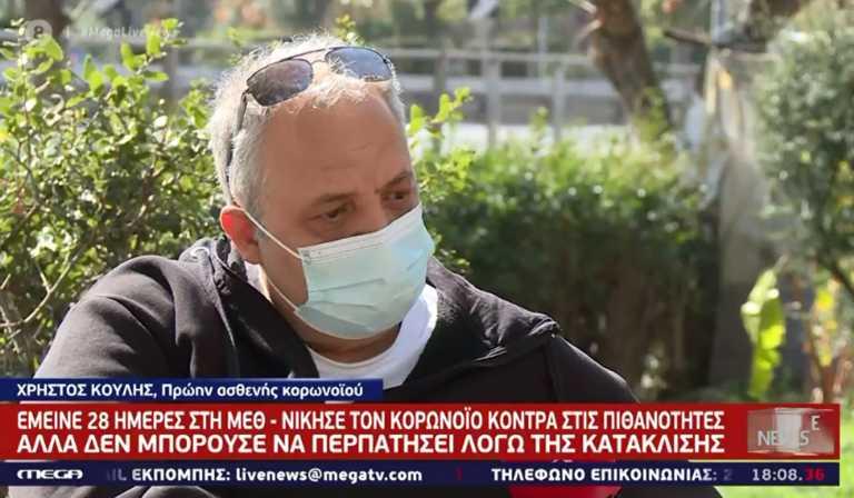 Κορονοϊός: Μολύνθηκε ένα χρόνο πριν αλλά η νόσος τον ταλαιπωρεί ακόμα