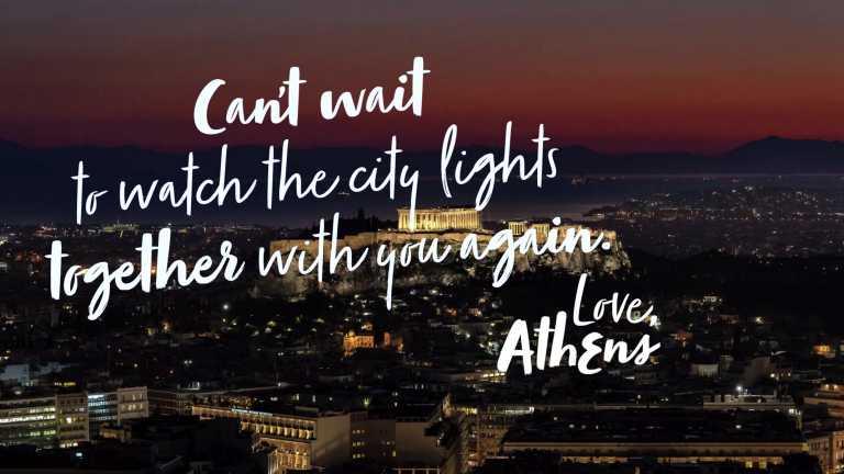 «Γράμματα αγάπης από την Αθήνα»: Ψηφιακή τουριστική καμπάνια με στιλ καρτ ποστάλ (pics, vid)