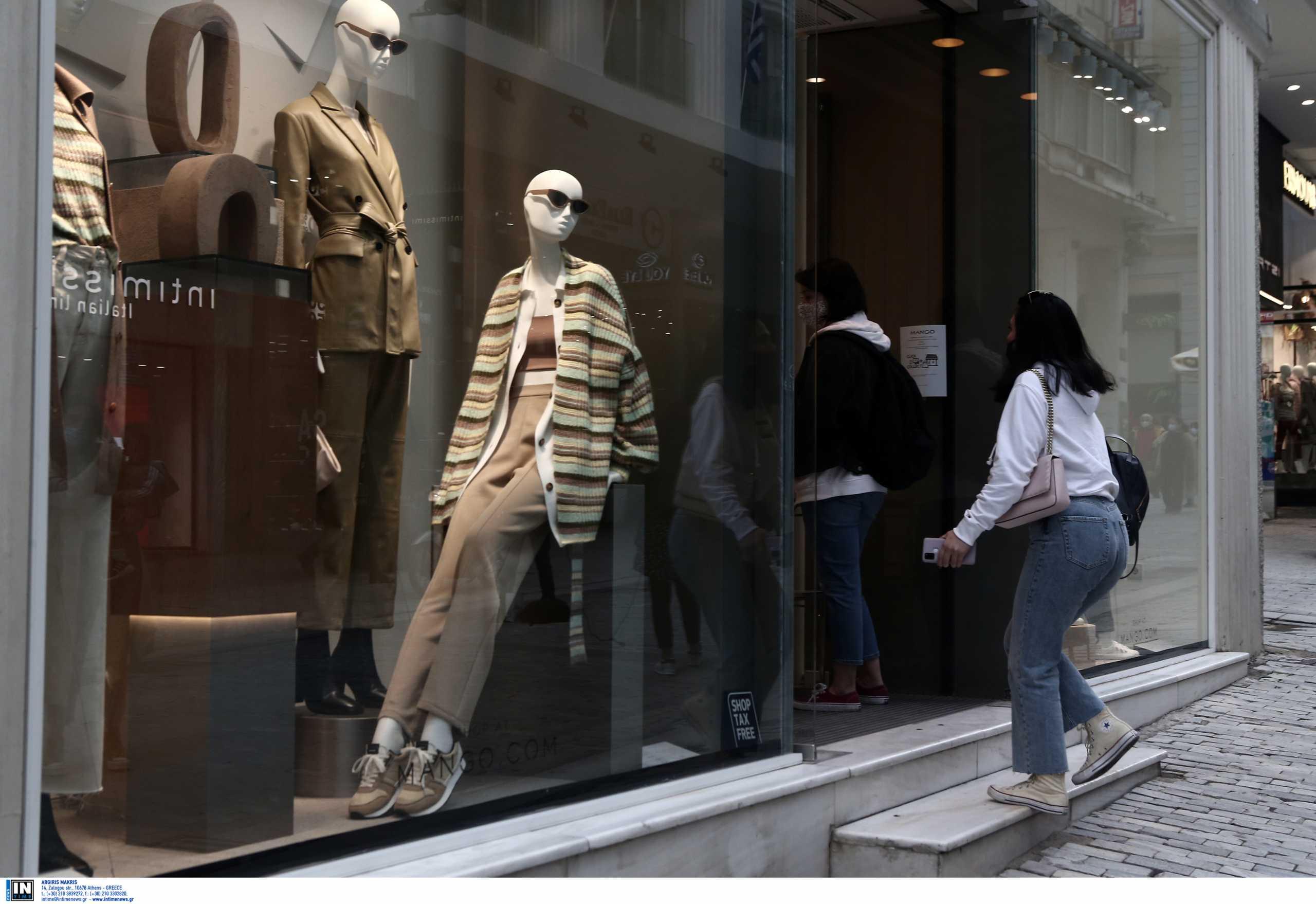 Φόβοι και προσδοκίες από το άνοιγμα του λιανεμπορίου – Έμποροι: «Να μην έχουμε πισωγύρισμα»