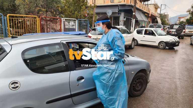 Μαλεσίνα – κορονοϊός: Νεκρά δύο αδέρφια μέσα σε λίγες ώρες – Δραματική έκκληση από τον δήμαρχο