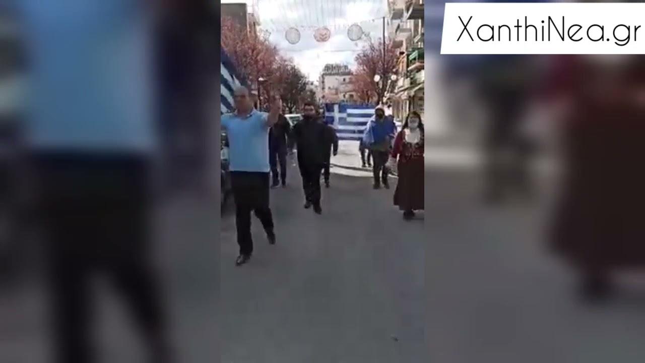 Ξάνθη – 25η Μαρτίου: Έκαναν κανονικά παρέλαση παρά τις απαγορεύσεις για τον κορονοϊό (video)