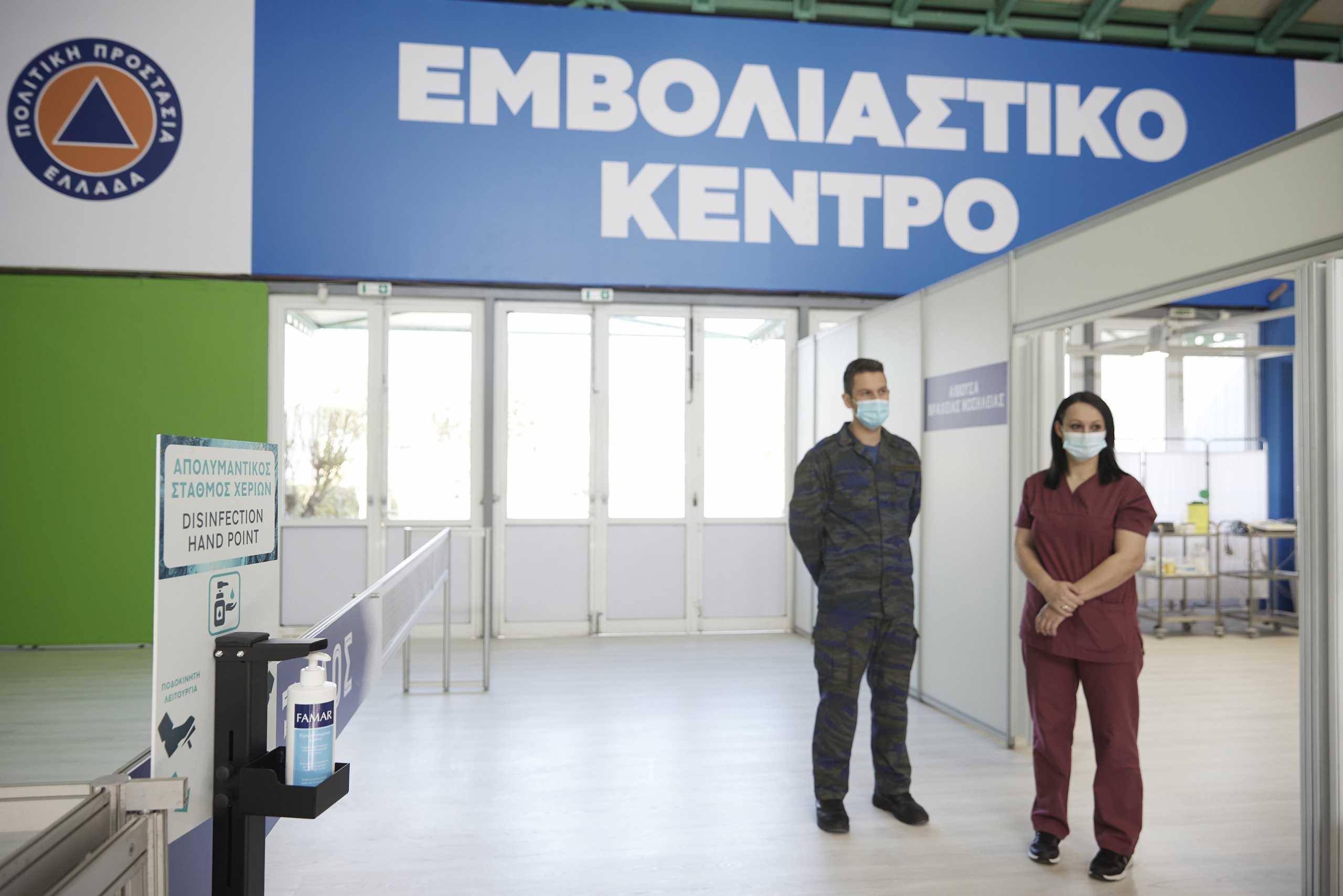 Αυτό είναι το MEGA Εμβολιαστικό Κέντρο στο Περιστέρι (pics)