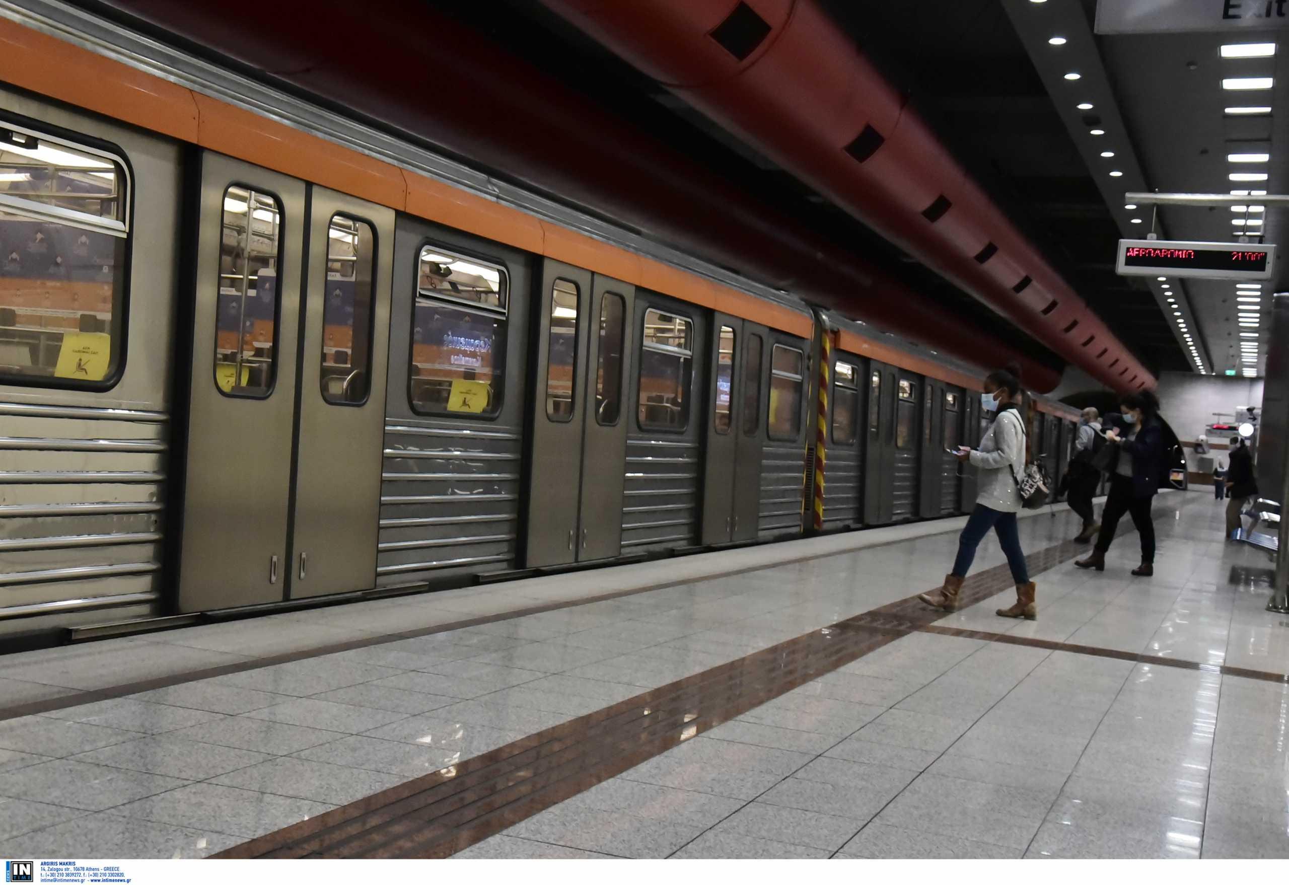 Μετρό: Κλείνουν στις 16:30 οι σταθμοί «Ευαγγελισμός» και «Μέγαρο Μουσικής»