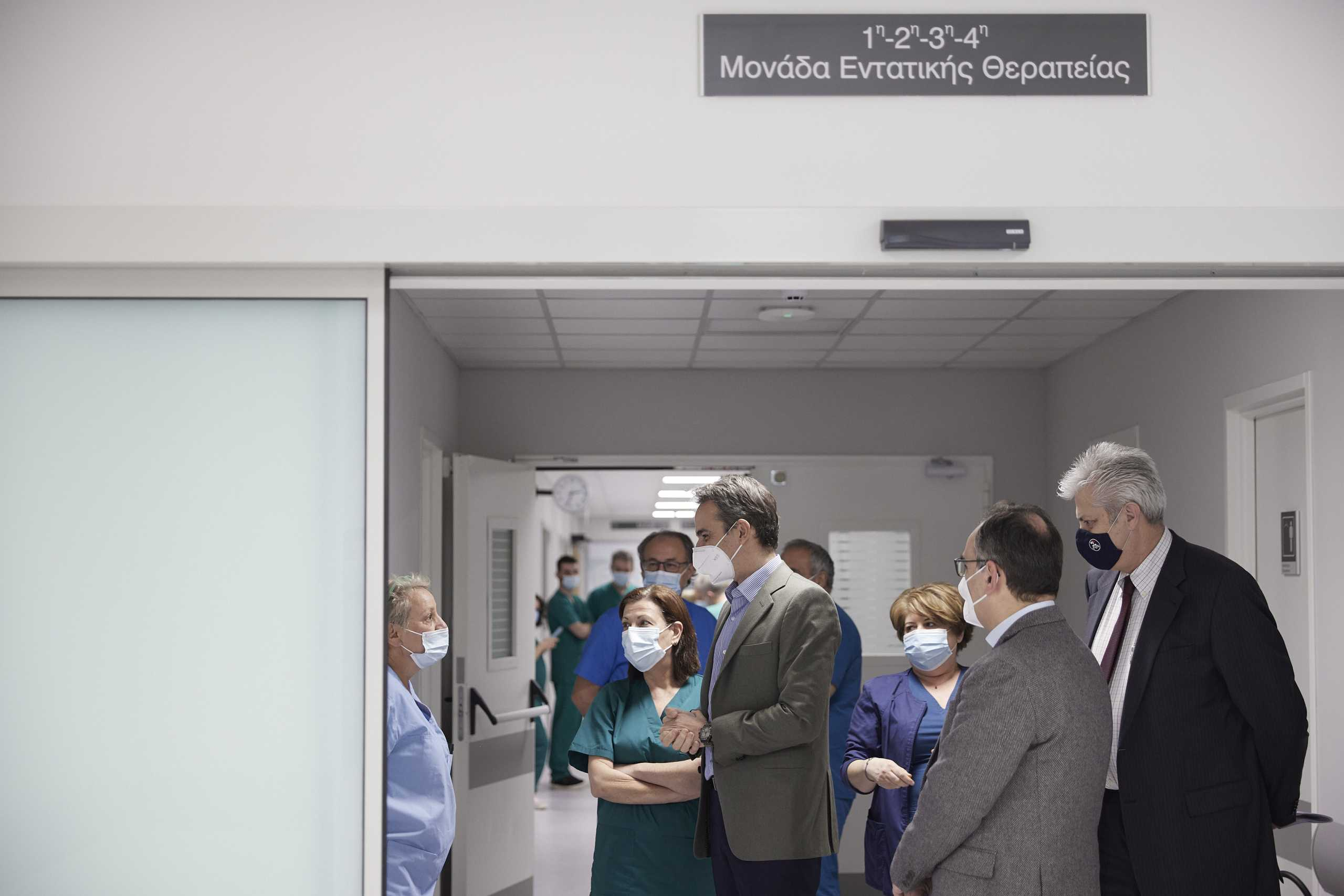Μητσοτάκης από το νοσοκομείο Σωτηρία: «Αν δεν είχαμε lockdown με τις μεταλλάξεις θα ήταν χειρότερα»