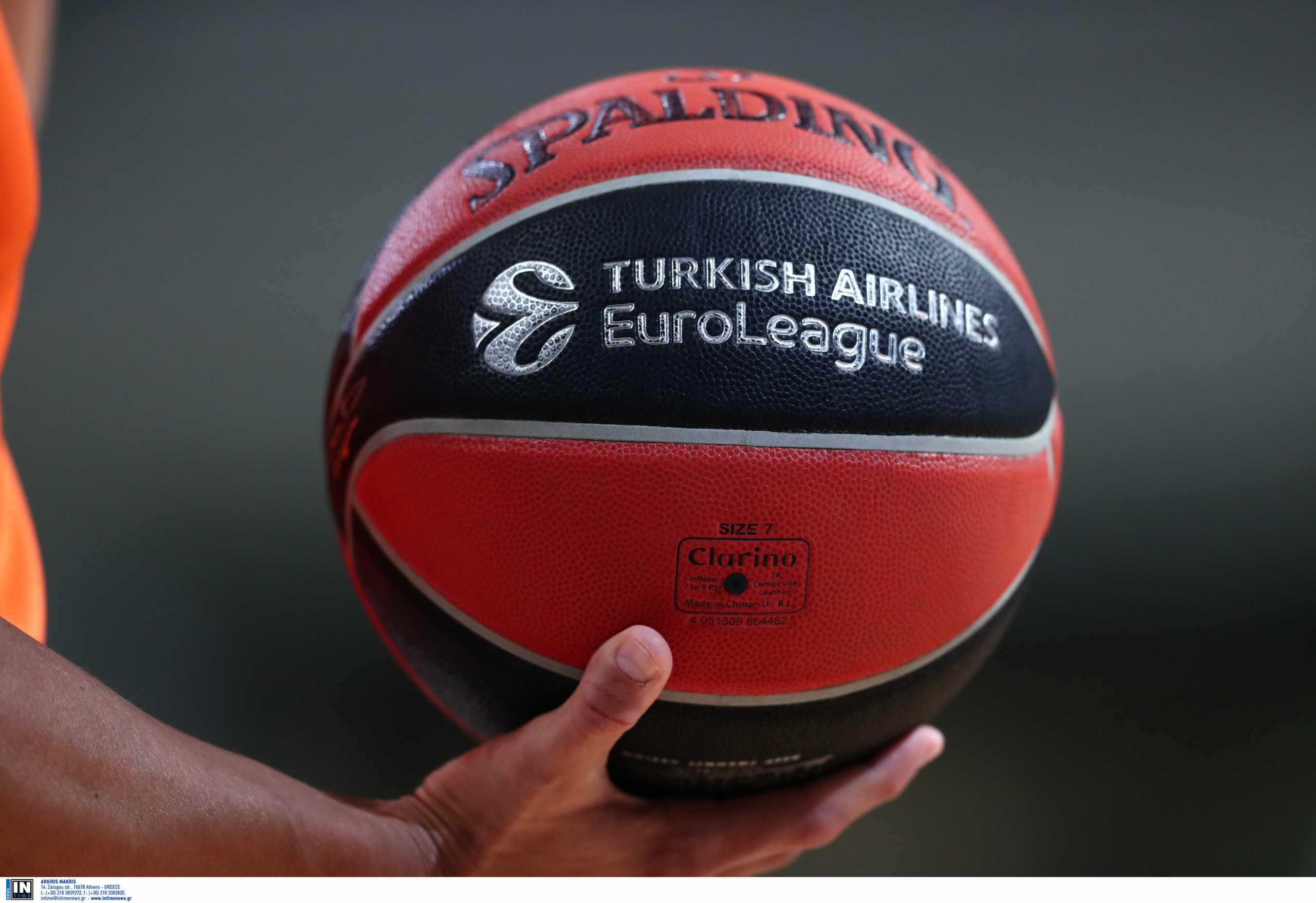 Με Euroleague οι αθλητικές μεταδόσεις της ημέρας (30/04)