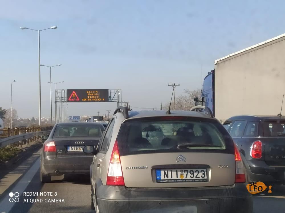 Θεσσαλονίκη: Μποτιλιάρισμα στην Περιφερειακή – Ουρές αυτοκινήτων στο ύψος του νοσοκομείου Παπαγεωργίου