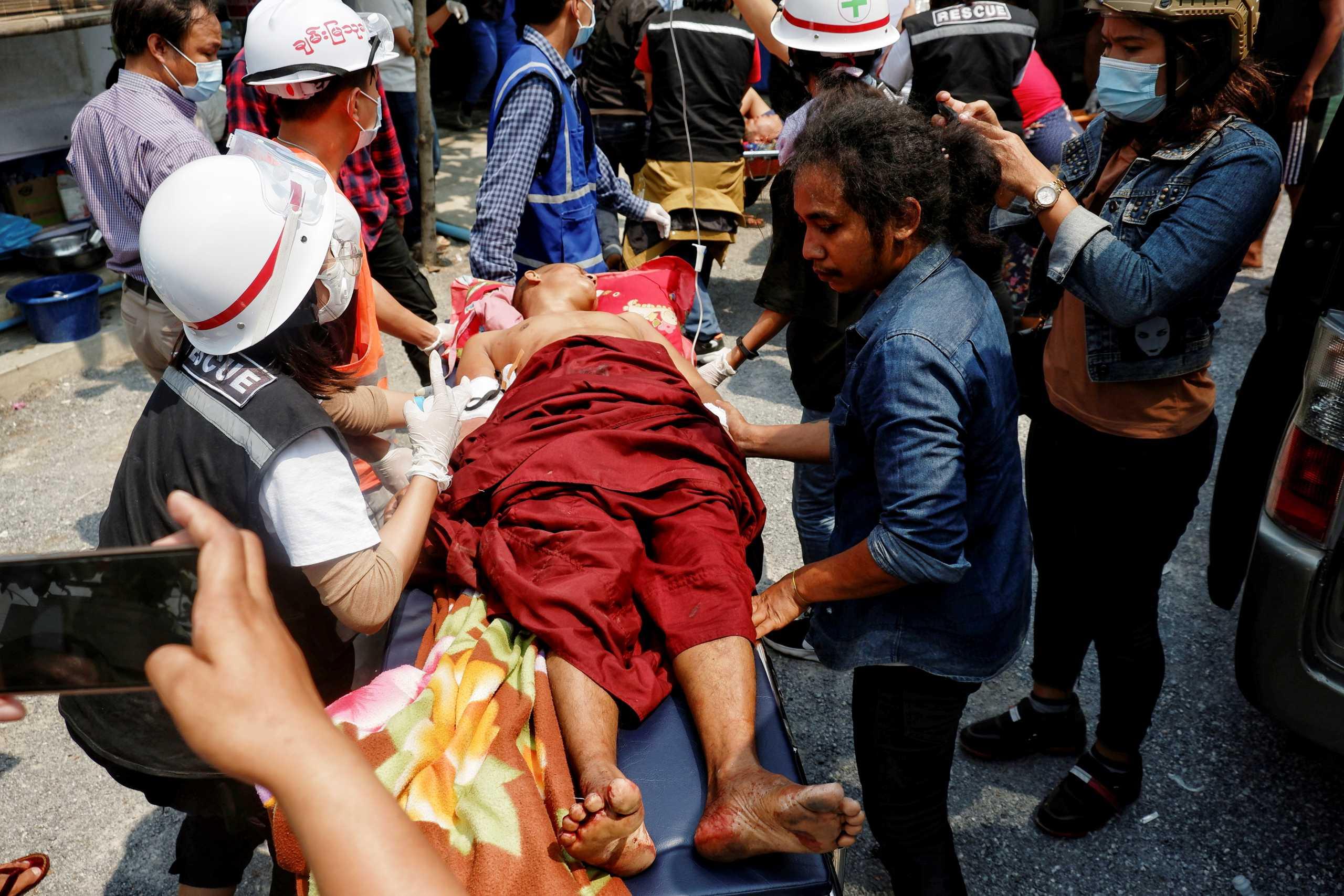 Μιανμάρ: Λουτρό αίματος στις διαδηλώσεις – 543 πολίτες έχουν σκοτωθεί ανάμεσά τους 44 ανήλικοι