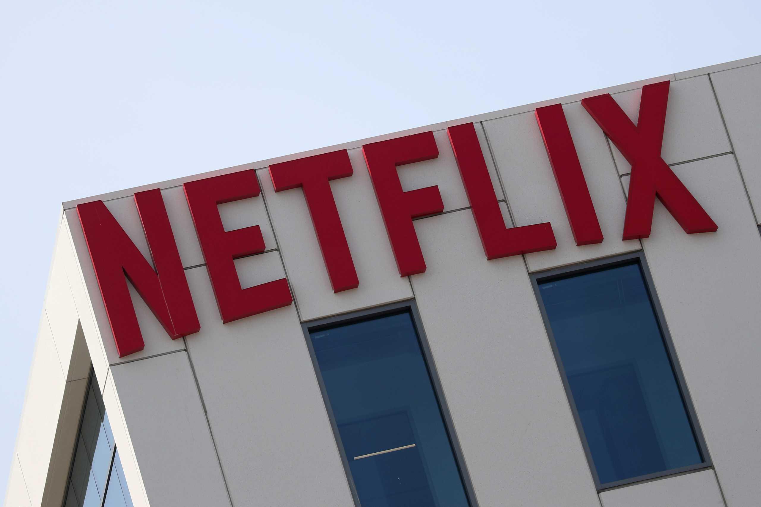 Netflix: Μέιωση του ρυθμού νέων συνδρομών και «βουτιά» της μετοχής