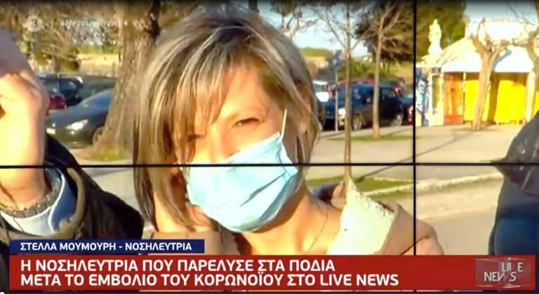 Κέρκυρα: «Θα ξαναέκανα το εμβόλιο» – Τι λέει η νοσηλεύτρια που παρέλυσε στα πόδια μετά το εμβόλιο
