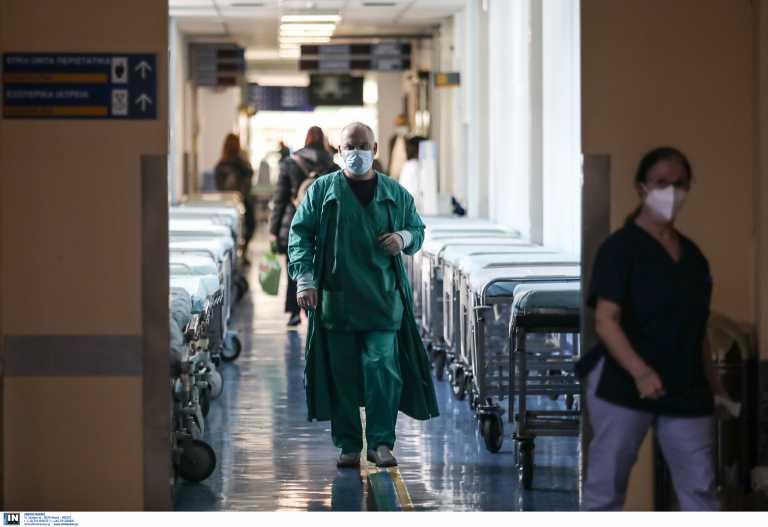 Κορονοϊός – Χαλκίδα: Πέθανε 50χρονος τραυματιοφορέας που ήταν  διασωληνωμένος 30 μέρες