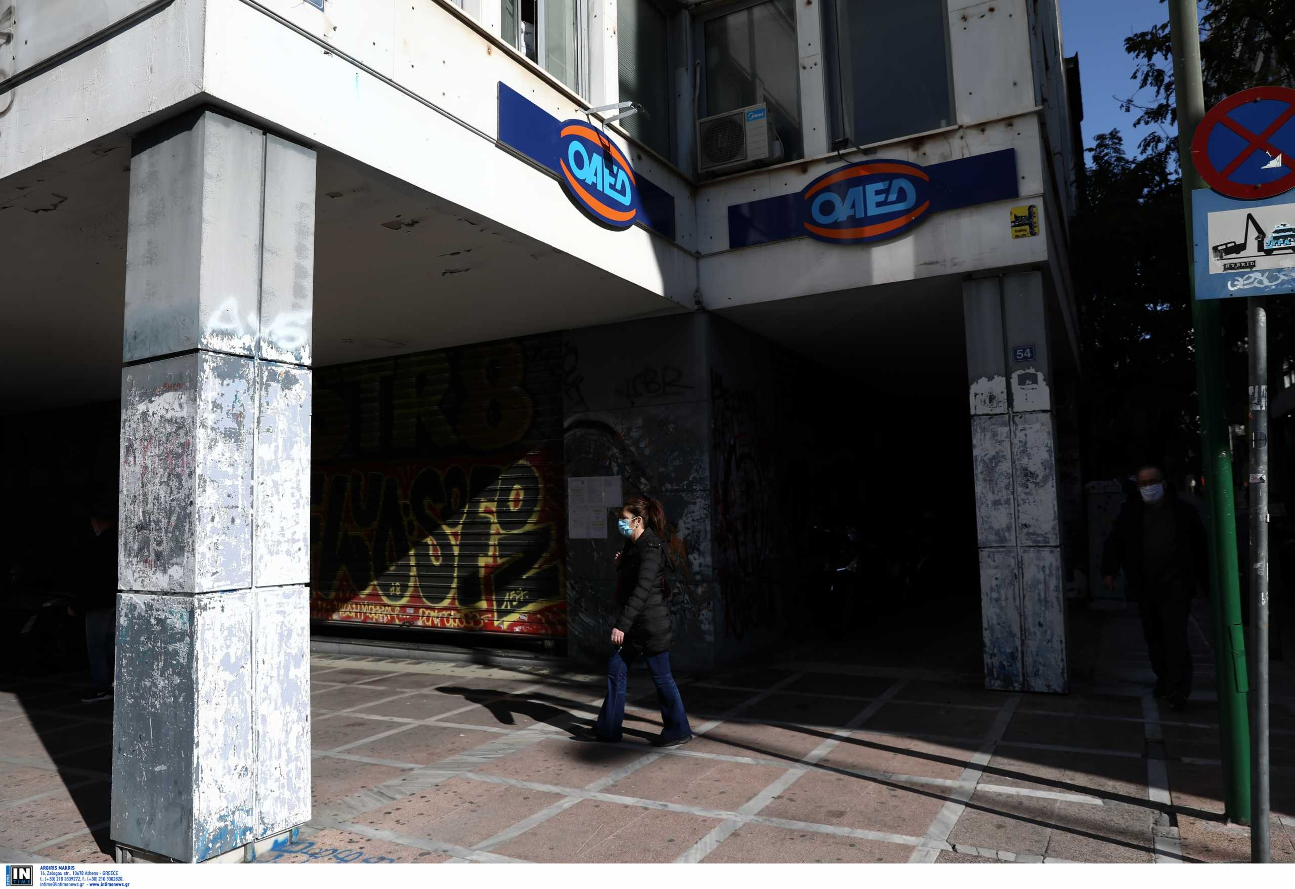 ΟΑΕΔ – Google Ελλάδας: Ξεκινούν οι αιτήσεις για το πρόγραμμα κατάρτισης ανέργων