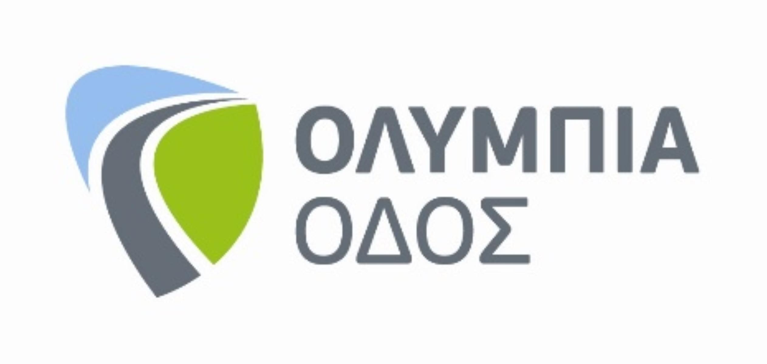 Ολυμπία Οδός: «Κερνάει» νερό τους ταξιδιώτες μέσα από το πρόγραμμα «Νερό από τον αέρα»