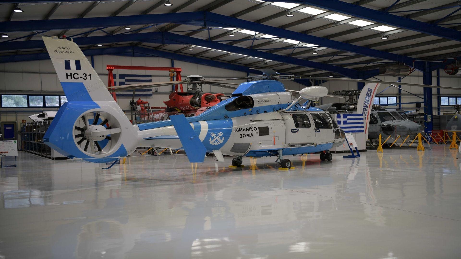 Λιμενικό Σώμα: Έτοιμο το ελικόπτερο AEGEAN DAUPHIN – Κατατέθηκε εξοπλιστικό πρόγραμμα 85 εκ. ευρώ!