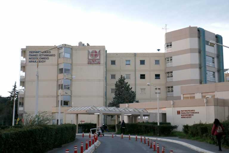 Κρήτη: Εξιτήριο για την 47χρονη που έπαθε θρόμβωση μετά τον εμβολιασμό με AstraZeneca αλλά έχει δρόμο ακόμα