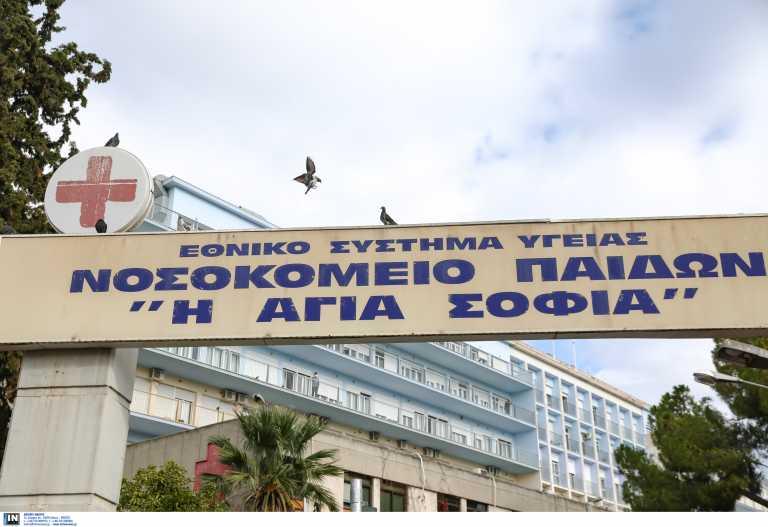 Νοσοκομείο Παίδων «Αγία Σοφία»: Καταγγελίες σεξουαλικής κακοποίησης παιδιών από εργαζόμενο