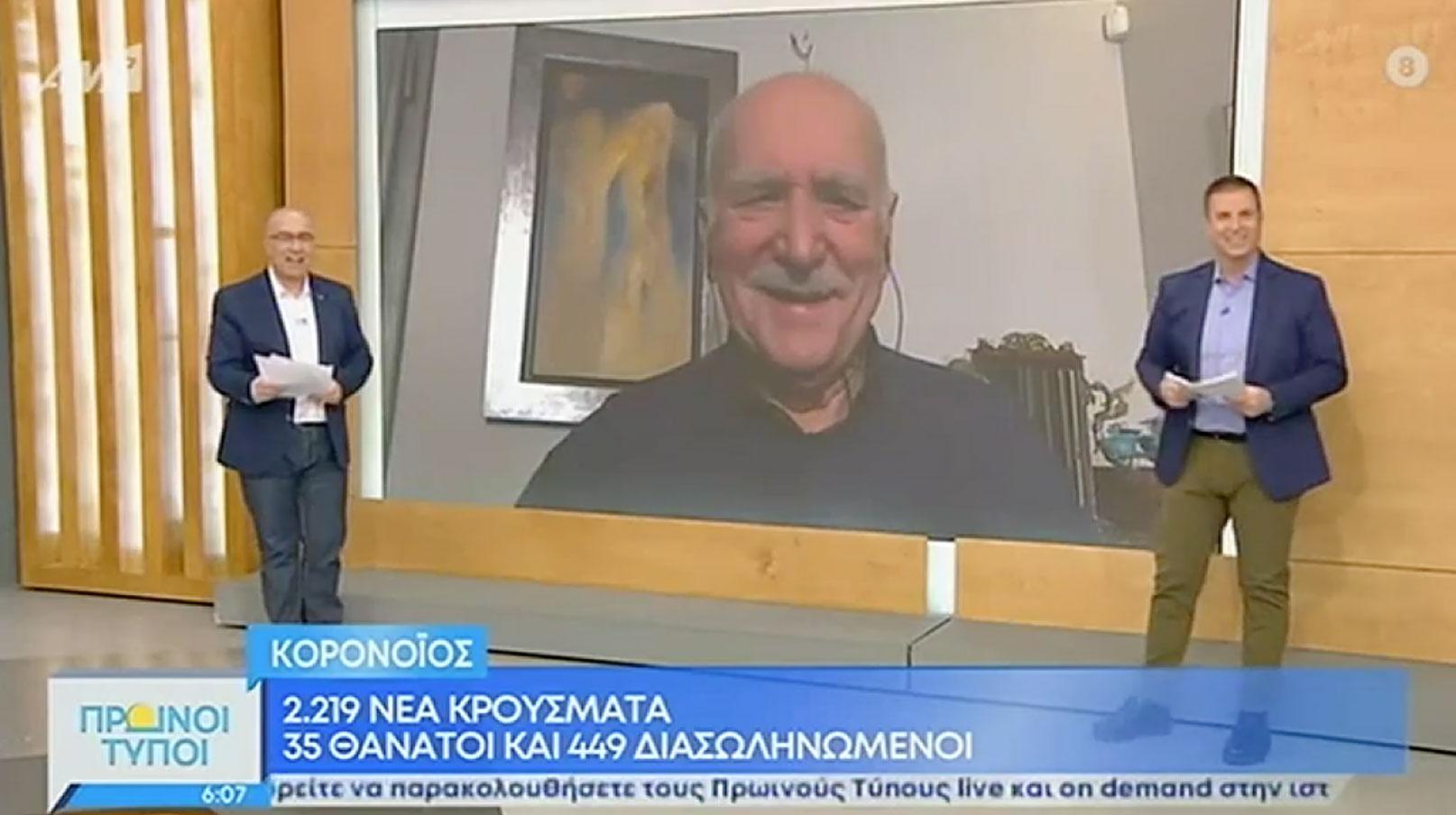 Γιατί έλειπε ο Γιώργος Παπαδάκης από το Καλημέρα Ελλάδα (video)