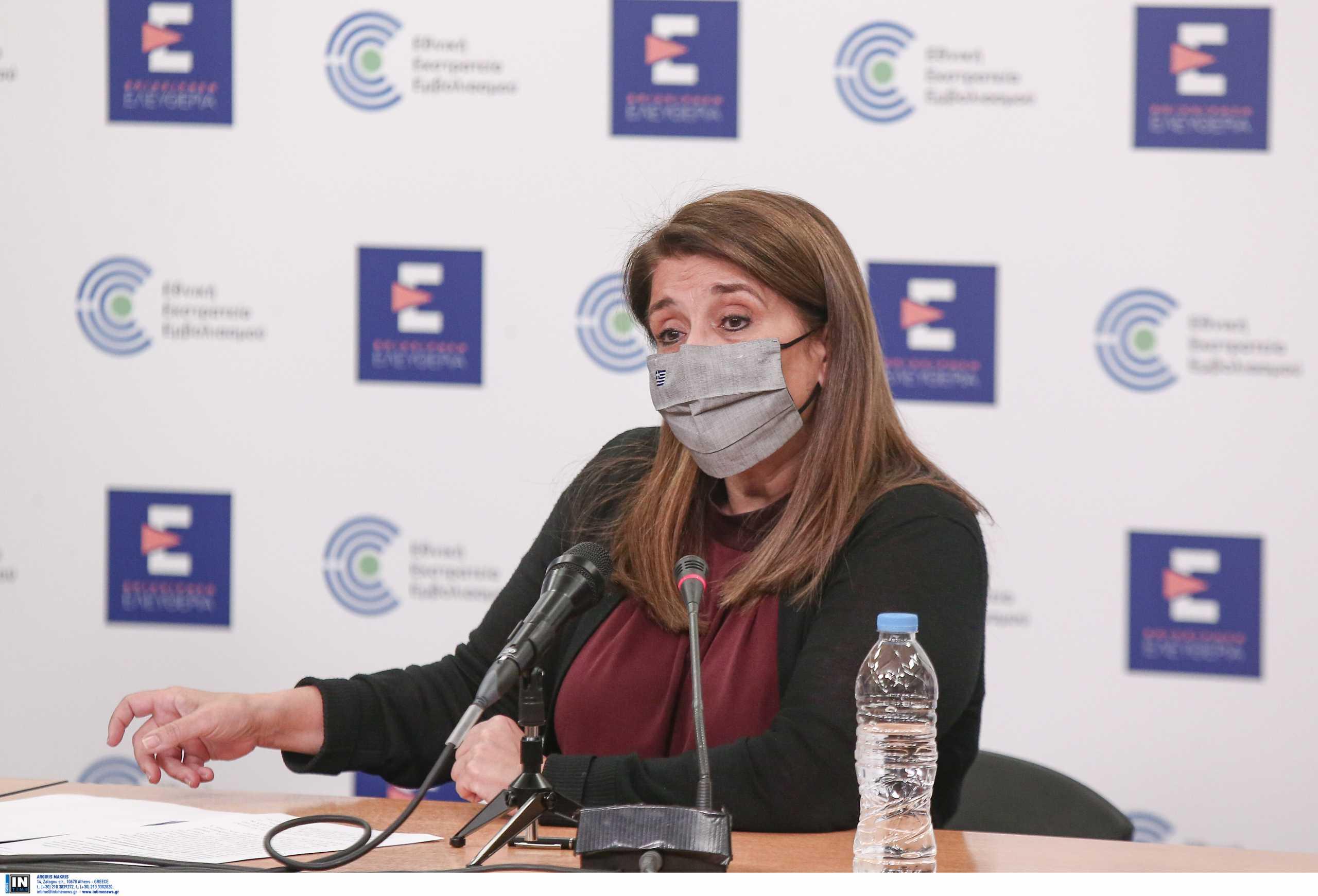 Κορονοϊός: Η ενημέρωση για την πανδημία (21/05/2021)