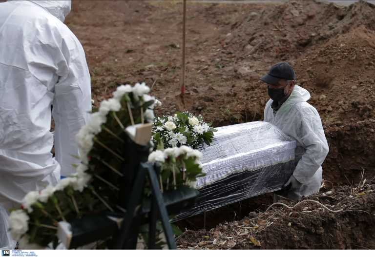 Πιερία: Η πρώτη εκταφή νεκρού με κορονοϊό – «Θύελλα» από τη μήνυση της κόρης του