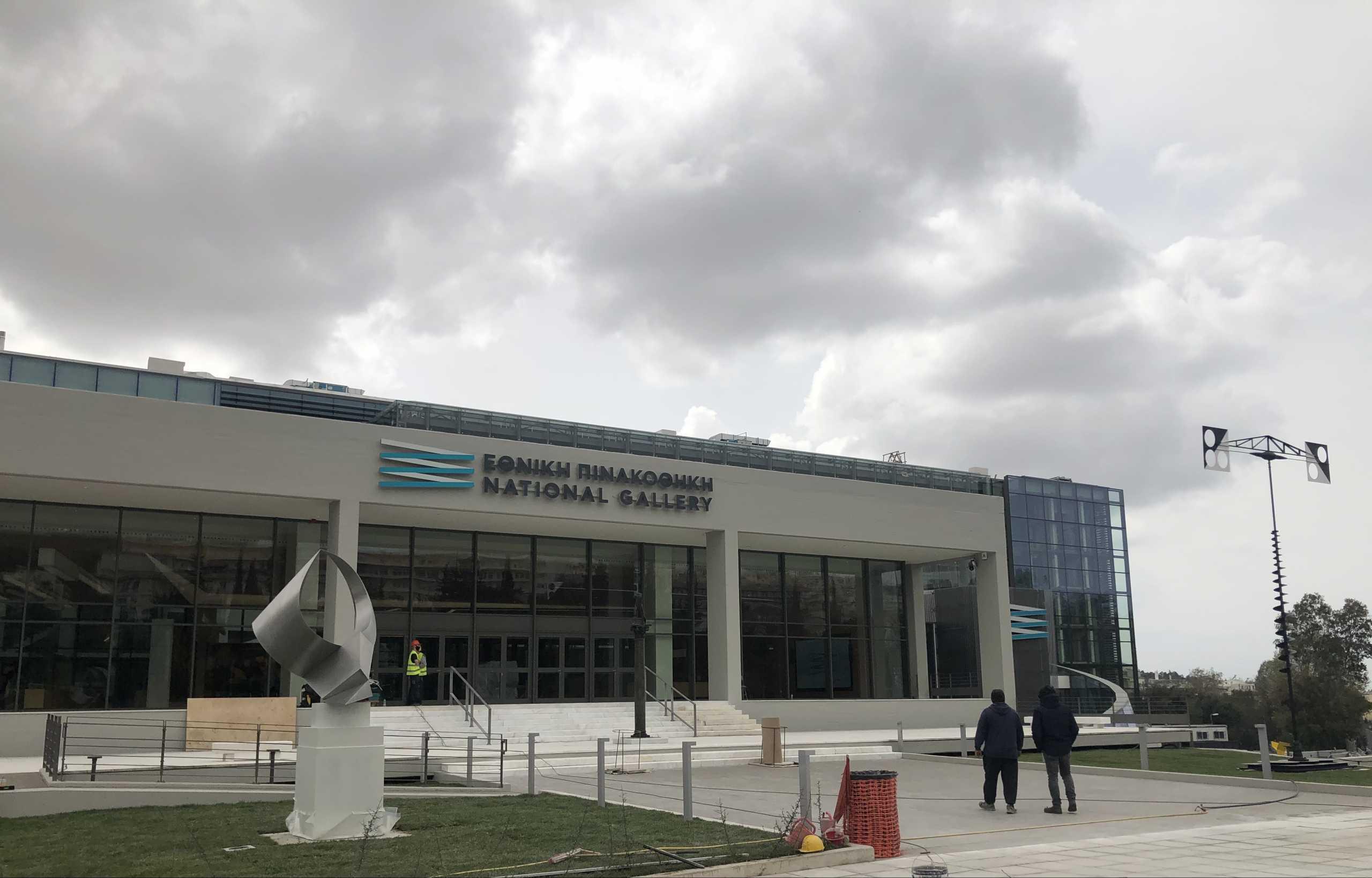 Υπουργείο Πολιτισμού: Το βίντεο για την επαναλειτουργία των μουσείων – Ανοίγει και η Εθνική Πινακοθήκη