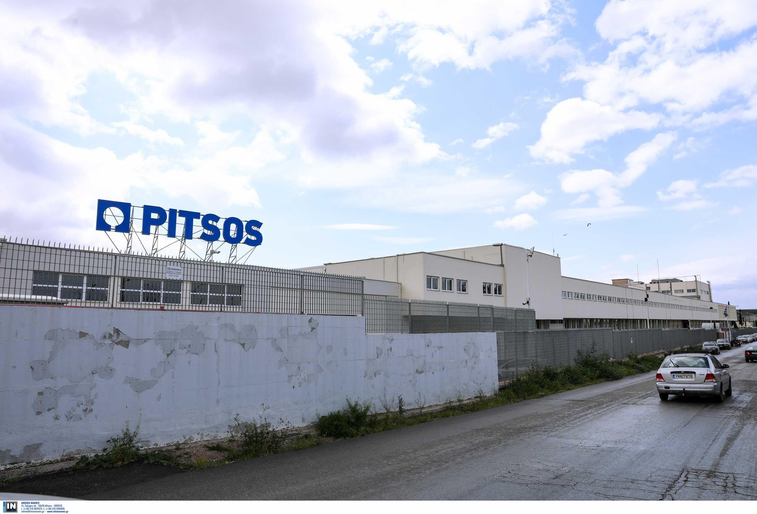 Πίτσος: Το «ναι» των Γερμανών και το σχέδιο τηςPyramisγια αναβίωση της παραγωγής ηλεκτρικών συσκευών